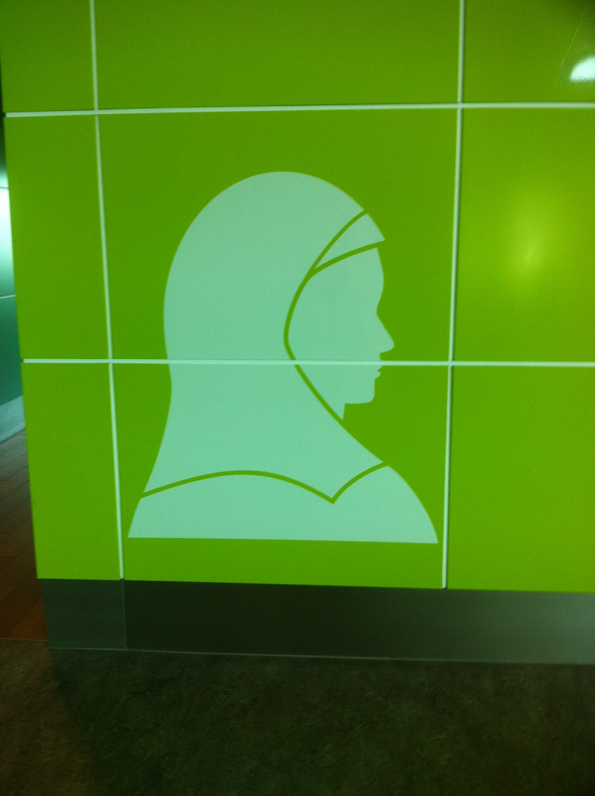 Symbol for the ladies in KL airport :)