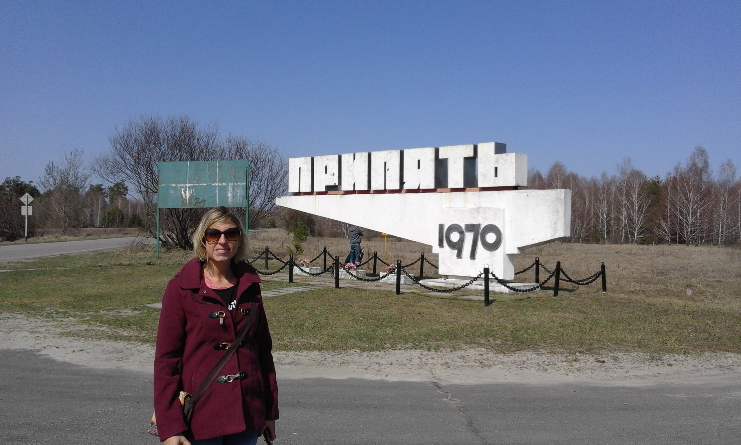 pripyat entrance, people only had a few years to enjoy this dream town